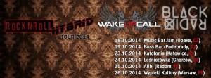 tour_wakeupcall