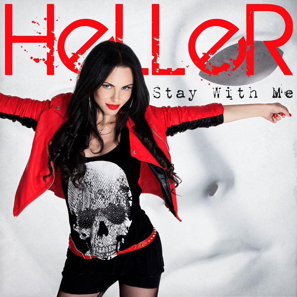 """HeLLeR: Parte la campagna sociale """"Togliti la maschera """""""