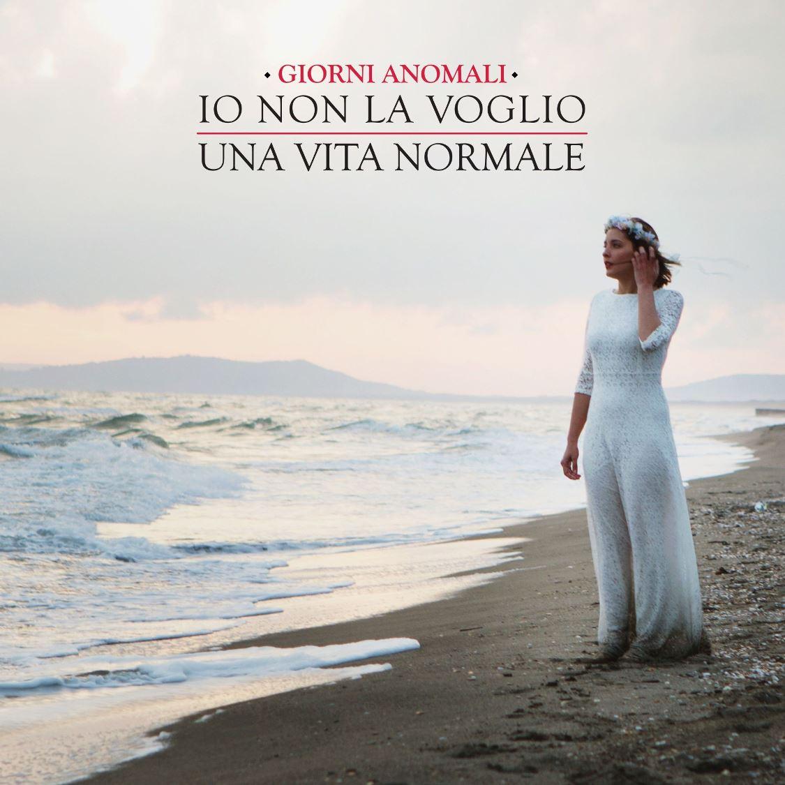 Giorni Anomali: il nuovo singolo!