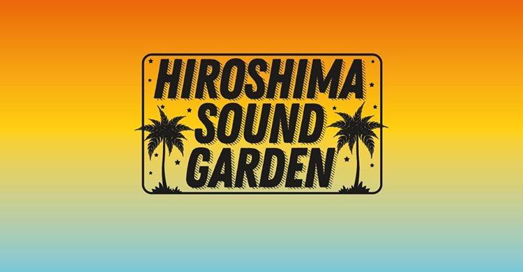 HIROSHIMA SOUND GARDEN – Nasce l'arena estiva di Hiroshima Mon Amour